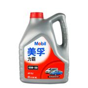 美孚 力霸机油15W50 汽车机油4L装 SJ级优质矿物机油 润滑油