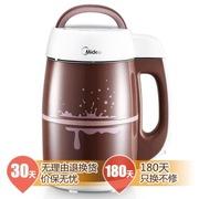 美的 WHC13Y31 生磨免滤 全钢无网 自制可可\奶茶 多功能豆浆机