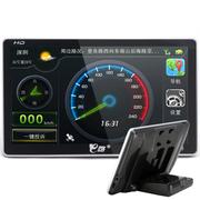 e路 便携式GPS艾米云狗导航仪 T8 实时路况/自动升级/智能流动固定测速 官方标配+外置8G