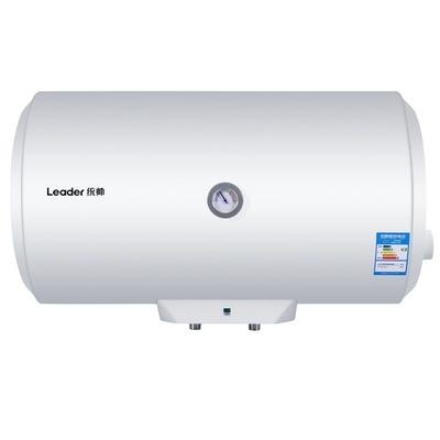 统帅 海尔(Leader)LES50H-LC2(E) 50升电热水器产品图片2
