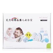 美芯 新生婴儿大礼包 婴儿安全宝 监护器宝宝看护安全用品礼盒装