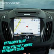 易骏 翼虎车载DVD导航 改装翼虎专用配件 原车协议 翼虎低配带高配面板 原屏升级导航模块-运动/精英型 1.6L 两驱舒适型