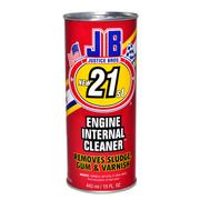 JB新世纪保护神 美国JB 汽车发动机内部清洁剂2106 特效清洁引擎润滑油道积碳胶质