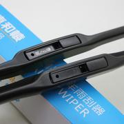车和辕 起亚新佳乐专用前雨刮器雨刷片 起亚新佳乐 三段式 一对装