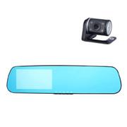 动牌 夜视1200万像素4.3寸屏1080P后视镜 行车记录仪高清双镜头 旗舰版 双摄头8G
