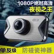 WAYTRIP 401 行车记录仪 高清 超强夜视 170度广角1080P迷你 循环录影 标配+8G卡