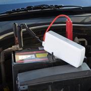 星光尚品 汽车打火 汽车应急启动电源 多功能车载移动电源 车用万能电池 充电宝