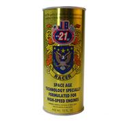 JB新世纪保护神 美国JB 赛手2108  发动机修复剂抗磨剂 防蓝烟超级机油精添加剂 保质期10年 5万公里该用了