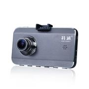 科涵 C905 安霸A7LA70行车记录仪 1080P大屏高清170°超广角夜视 铁灰色+16G TF卡