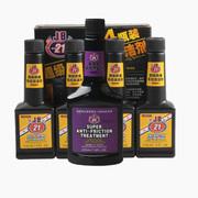 JB新世纪保护神 美国JB 发动机强力修复剂0006W 养护剂 机油添加剂 动态修复摩擦副表面 保质期10年 机油添加剂+燃油清洗一盒