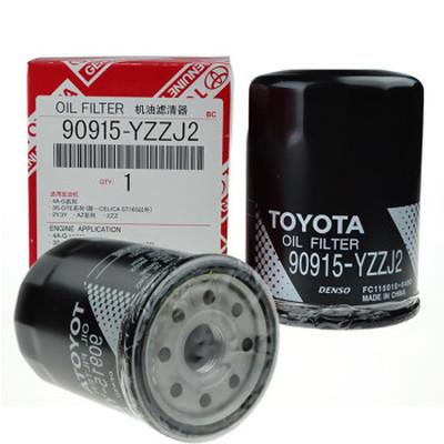 丰田 RAV4 原厂保养机油滤清器/机油格 90915-YZZJ2 2个装产品图片2