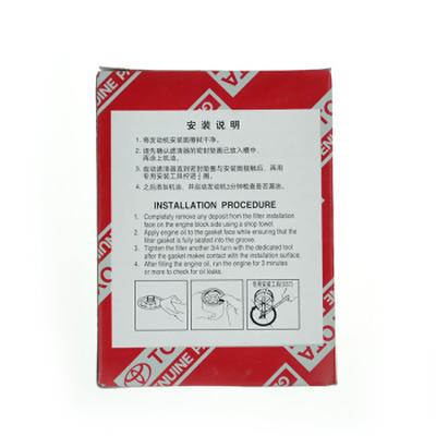 丰田 RAV4 原厂保养机油滤清器/机油格 90915-YZZJ2 2个装产品图片4