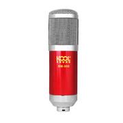 KOOL 麦克风电脑k歌专用电容麦KTV会议室专业录音话筒 红色