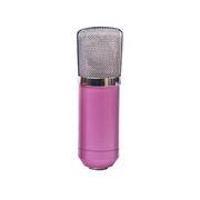 喜木 麦克风 广播录音录歌电容麦 录音室专用话筒  电脑主播必备套装 粉红银色网头