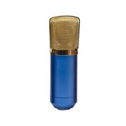 喜木 麦克风 广播录音录歌电容麦 录音室专用话筒  电脑主播必备套装 蓝色金色网头
