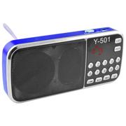 戴芙迪 带手电筒便携式数显迷你收音机 插卡U盘低音炮 MP3播放器 蓝色