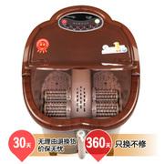 涌金 ZY-648自助按摩足浴盆按摩洗脚盆自动加热按摩泡脚盆深桶足浴器 一键启动 电动按摩