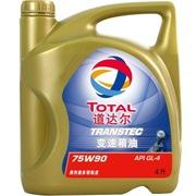 道达尔 车用齿轮油 TRANSTEC 75W90 4L GL-4