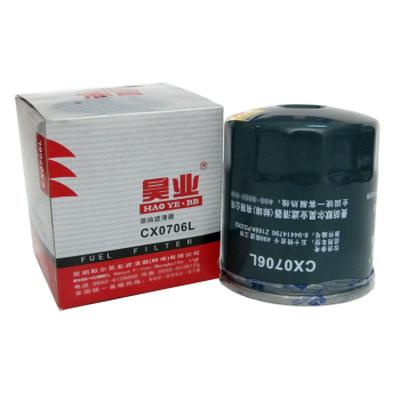 昊业 CX0706L 燃油滤 柴油滤清器 柴滤芯 CLQ-17A CX642产品图片1