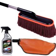 车仕盾(CHESHIDUN) 掸子扫除尘蜡掸蜡刷纯棉车掸蜡拖车刷 桔红咖线套餐