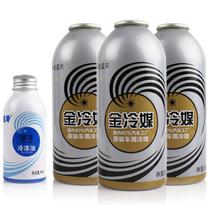 金冷 雪种R134a 环保冷媒 氟利昂 汽车空调制冷剂 速冷剂 250g 3瓶+1瓶冷冻油产品图片主图