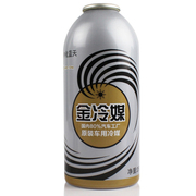 金冷 雪种R134a 环保冷媒 氟利昂 汽车空调制冷剂 速冷剂 250g 1瓶