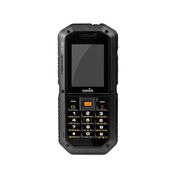 Sonim XP1520 联通3G手机(黑色)WCDMA/GSM非合约机