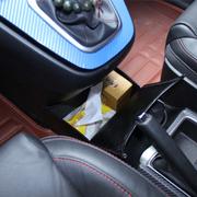 车翼 长城哈弗H6运动版升级版改装专用驾驶室储物盒垃圾袋 黑色