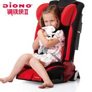 谛欧诺(Diono) 汽车儿童安全座椅 0-12岁钢铁侠汽车儿童座椅 朝阳红-1代