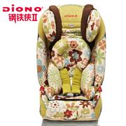 谛欧诺(Diono) 汽车儿童安全座椅 0-12岁钢铁侠汽车儿童座椅 春之舞-2代