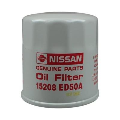 日产 机油滤芯 适用于全部车型产品图片2