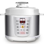 奔腾 LN532 九大烹饪功能电压力锅 特有无水焗功能
