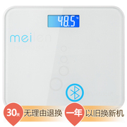 Meilen 电子称 精准多功能体重秤称重 蓝牙4.0无线传输 白色
