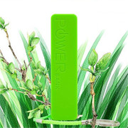 酷博 趣玩 迷你香水移动电源2600毫安 送女友/闺蜜/朋友 礼物 绿色
