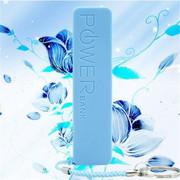酷博 趣玩 迷你香水移动电源2600毫安 送女友/闺蜜/朋友 礼物 浅蓝色