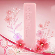 酷博 趣玩 迷你香水移动电源2600毫安 送女友/闺蜜/朋友 礼物 粉红色