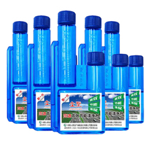 金聖(JINSHENG) 汽油燃油添加剂燃油宝清洁剂 5瓶产品图片主图