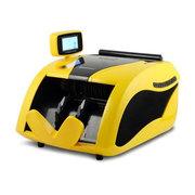 新大 JBYD-8006C 银行专用点钞机 柠檬黄
