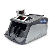 新大 JBYD-8001C 全智能点钞机