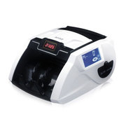 新大 JBYD-8018C 高端智能点钞机