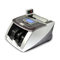 新大 JBYD-8050B 全智能银行专用点钞机产品图片主图