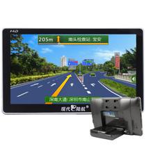 现代E陆航 X70 便携GPS导航仪电子狗一体机 凯立德 流动固定多功能 官方标配+外置16G产品图片主图