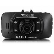 瑞途 DX101 高清行车记录仪 1080P
