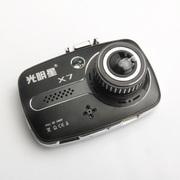 光明星 x7高档行车记录仪超强夜视王高清真1080P 超广角鱼眼大镜头 X7黑色标配+64G