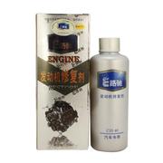 E路驰 汽车发动机修复剂 机油添加剂 抗磨剂保护剂 2.0排量以下使用 230ml