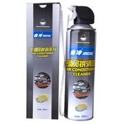 金冷 |汽车用/家用|空调清洗剂|空调管道清洁剂|免拆洗|带长软管