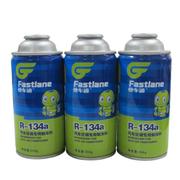 快车道(Fastlane) 环保雪种R134a 250g汽车空调冷媒制冷剂 3瓶