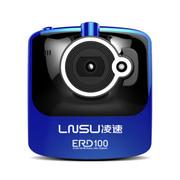 凌速 ERD100 迷你行车记录仪 超高清1080P 行车记录摄影一体机 宁静蓝标配+8G