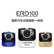凌速 ERD100 迷你行车记录仪 超高清1080P 行车记录摄影一体机 香槟黄标配+8G