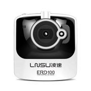 凌速 ERD100 迷你行车记录仪 高清1080P 24小时停车监控 古德白标配+32G